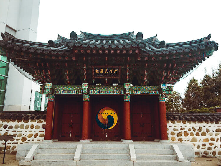 Korean Gate in LIttle Rock